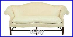 43364EC BAKER Historic Charleston Collection Mahogany Sofa