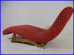 Vintage 60's Super Wide Wave Chaise Danish Modern Style Pearsall Kagan Era